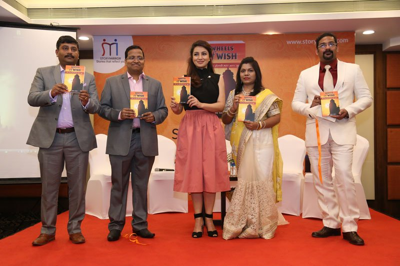 Book-Launch-1