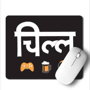 Chill Kar  Mousepad for Laptop / Computer