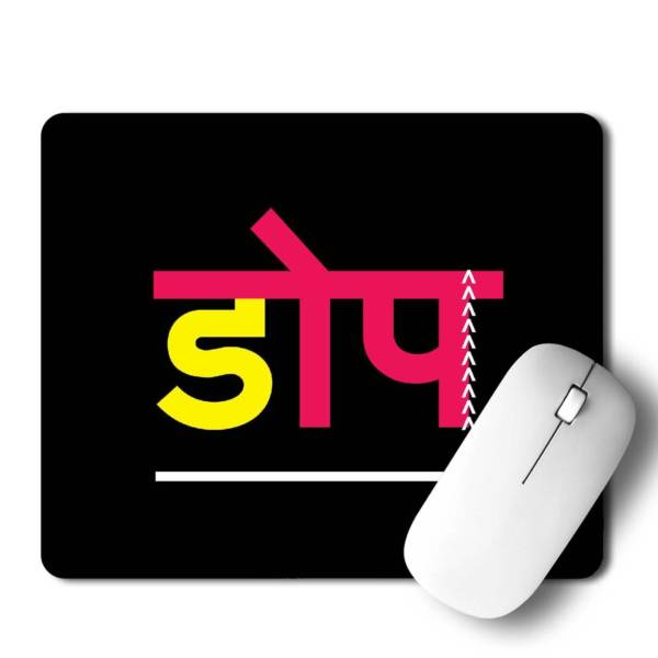 Dope  Mousepad for Laptop / Computer