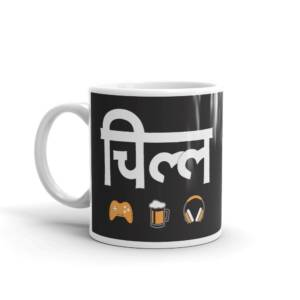 Chill Kar - Humour Ceramic Tea & Coffee Mug