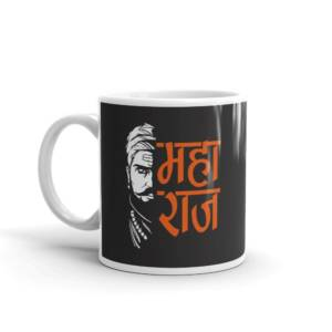Shivaji Maharaj - Spiritual Ceramic Tea & Coffee Mug