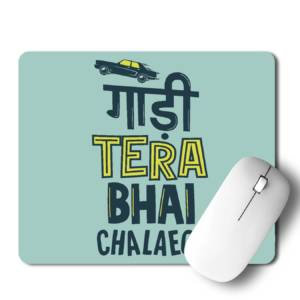 Gaadi Tera Bhai Chalayega  Mousepad for Laptop / Computer