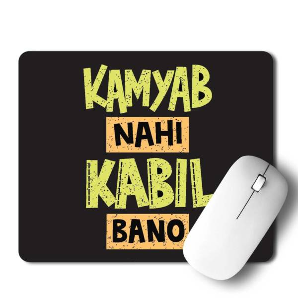 Kamyab Nahi Kabil Bano  Mousepad for Laptop / Computer